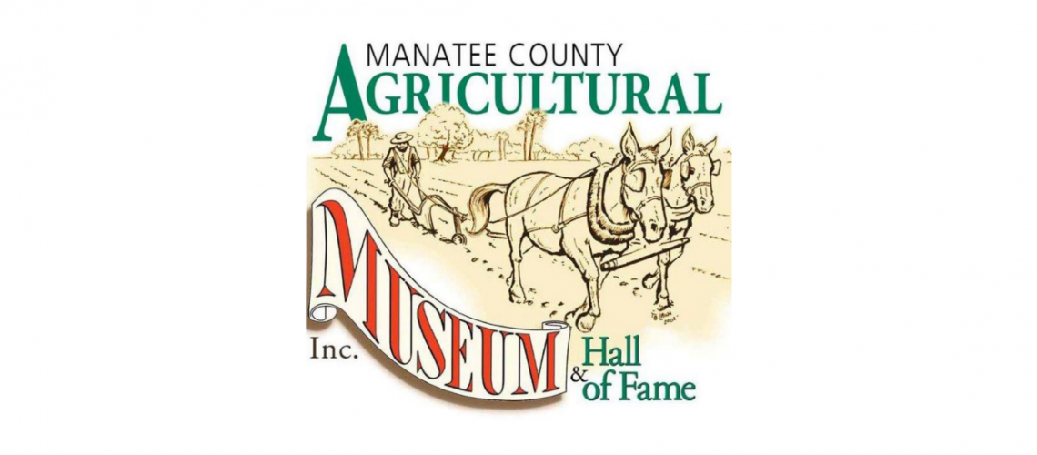 Manatee County Agricultural Museum (3)